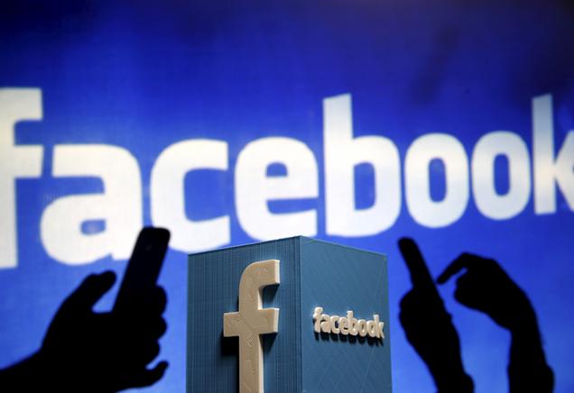ข่าวลวง Facebook