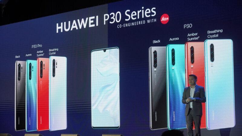 Huawei P30 ราคาไทย เริ่มต้น 10,990 บาท รุ่น P30 Pro ราคา 31,990 บาท