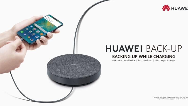 หัวเว่ย เปิดตัว Huawei Back-Up สตอเรจพกพา ความจุ 1TB ราคา 3,490 บาท