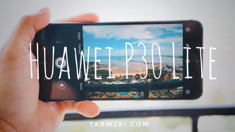 เที่ยวพัทยา ไม่ต้องแบกล้อง แค่ Huawei P30 Lite ก็เอาอยู่