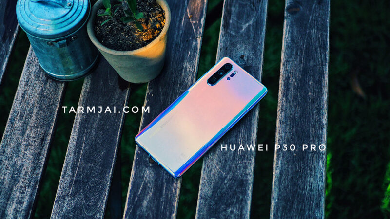 Huawei P30 Pro เก็บภาพความประทับใจทุกช่วงเวลา ผ่านมุมมองในแบบของคุณ