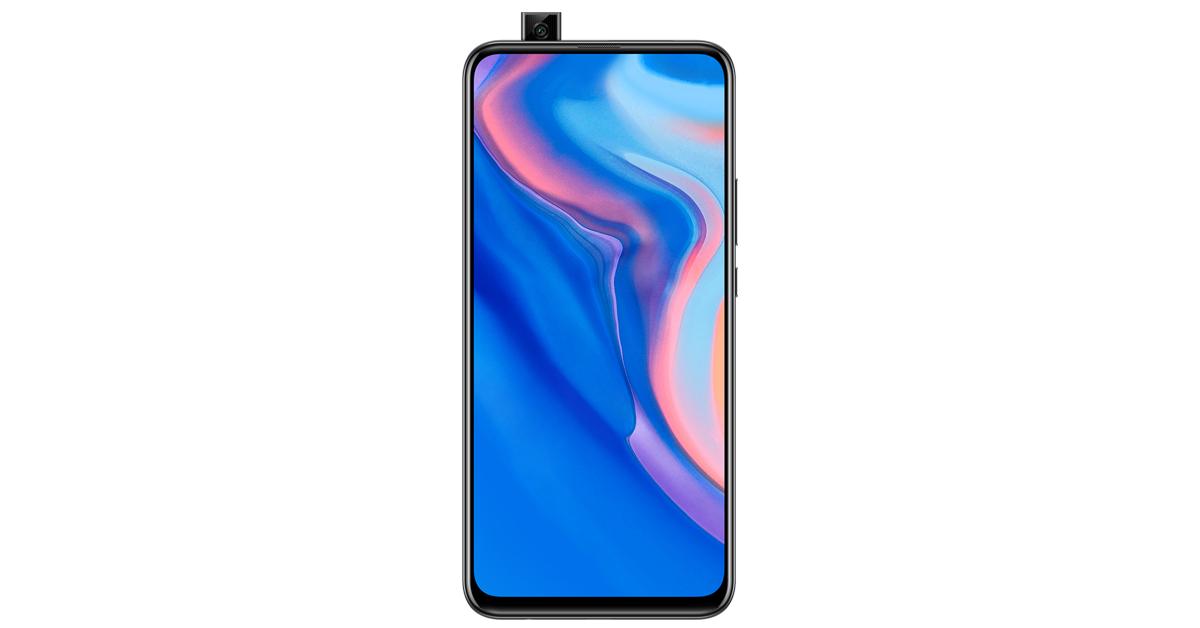 Huawei Y9 Prime 2019 กล้องหน้าป็อปอัพตัวแรกของบริษัท เตรียมขายในไทย