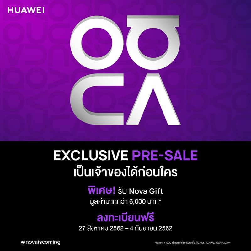 Huawei nova 5T เปิดจองในไทย