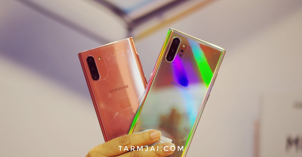 โปร Galaxy Note 10