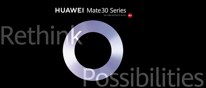 Huawei Mate 30 เปิดตัว