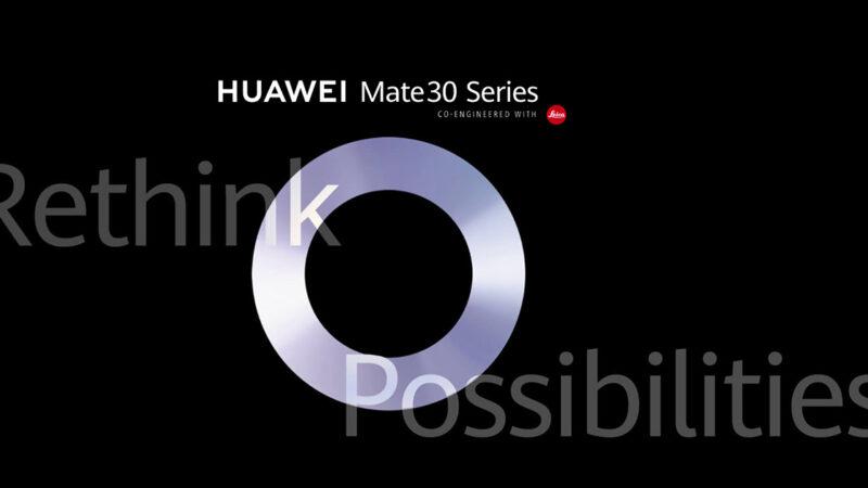 Huawei Mate 30 เปิดตัว 19 กันยายน 2019 บอกใบ้กล้องหลังทรงกลม