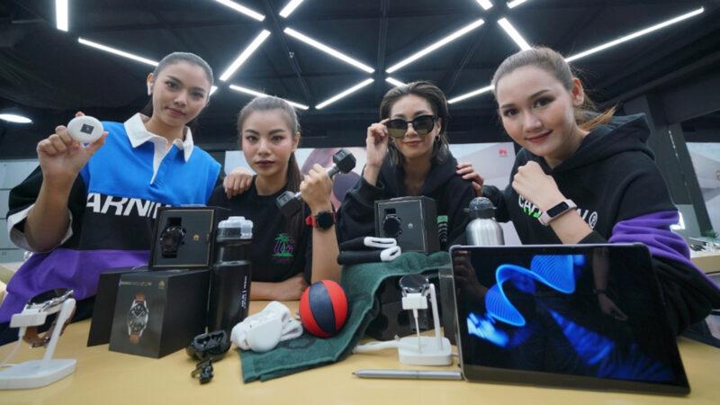 5 แก็ดเจ็ต Huawei รุ่นใหม่ นาฬิกา, แท็บเล็ต, แว่นตา มากันครบ พร้อมราคาไทย
