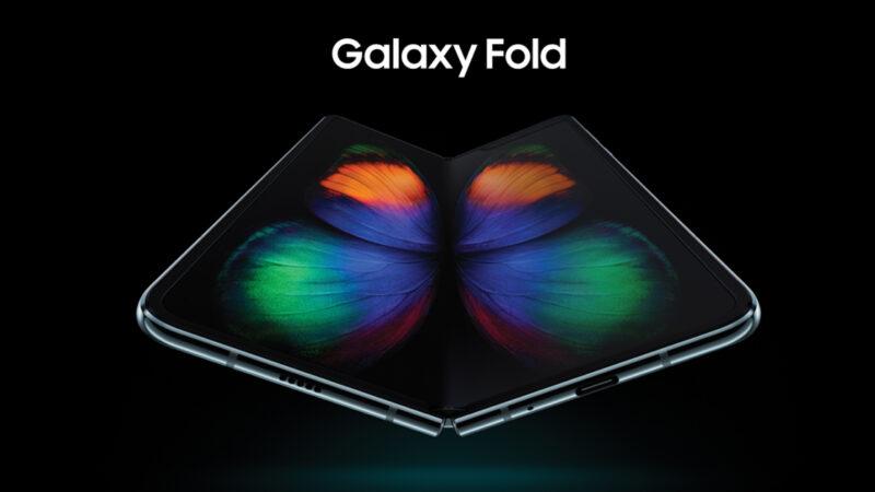 Samsung Galaxy Fold ราคาไทย 69,900 บาท เปิดจอง 10-14 ต.ค.62