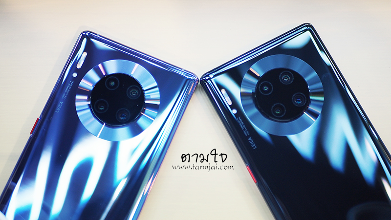 Huawei Mate 30 Pro ราคา