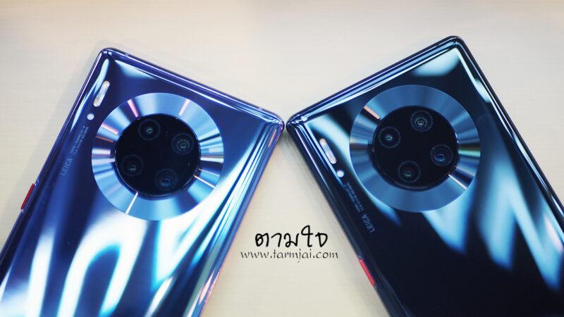 Huawei Mate 30 Pro ราคา 28,990 บาท เปิดจองแล้ว พร้อมขายในไทย 7 พ.ย.นี้
