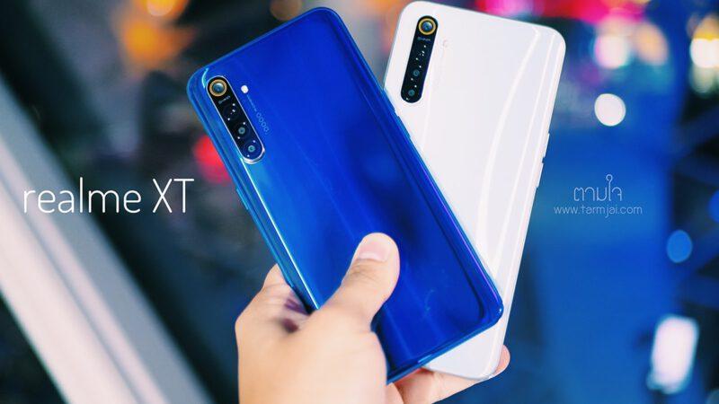 realme XT ราคาไทย 10,999 บาท สมาร์ทโฟนกล้องหลัง 64 ล้านพิกเซล