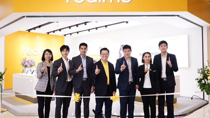 ก้าวสำคัญของ realme เปิด Brand Shop แห่งแรกแล้วที่อยุธยา ซิตี้พาร์ค