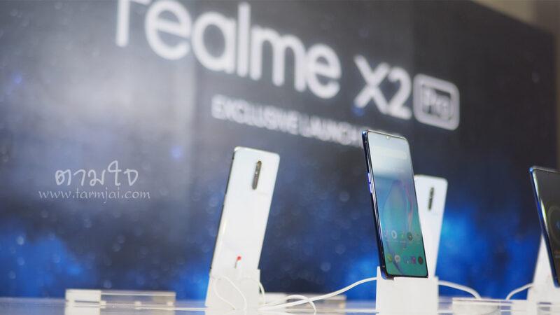 realme X2 Pro ราคาไทย 19,999 บาท ชิป Snapdragon 855+ กล้องหลัง 64MP