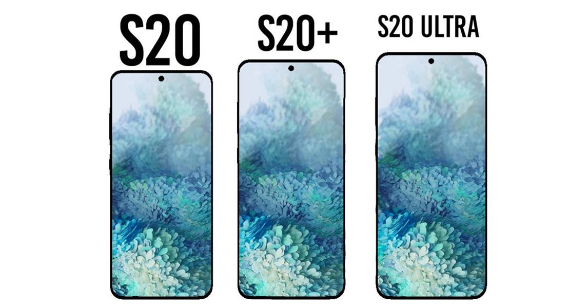 สเปกทั้งหมด Samsung Galaxy S20 ทุกรุ่น