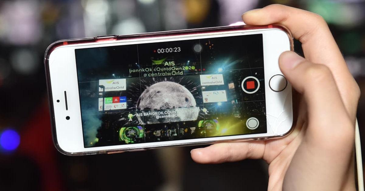 AIS เผย การใช้ดาต้าช่วงปีใหม่ ทั้ง Mobile, WiFi และ AIS Fibre ยอดพุ่ง 90.4%