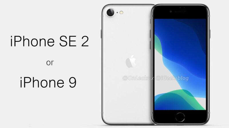 iPhone SE 2 หรือ iPhone 9 สรุปข้อมูลทุกอย่าง สเปก ดีไซน์ ราคา ก่อนเปิดตัว