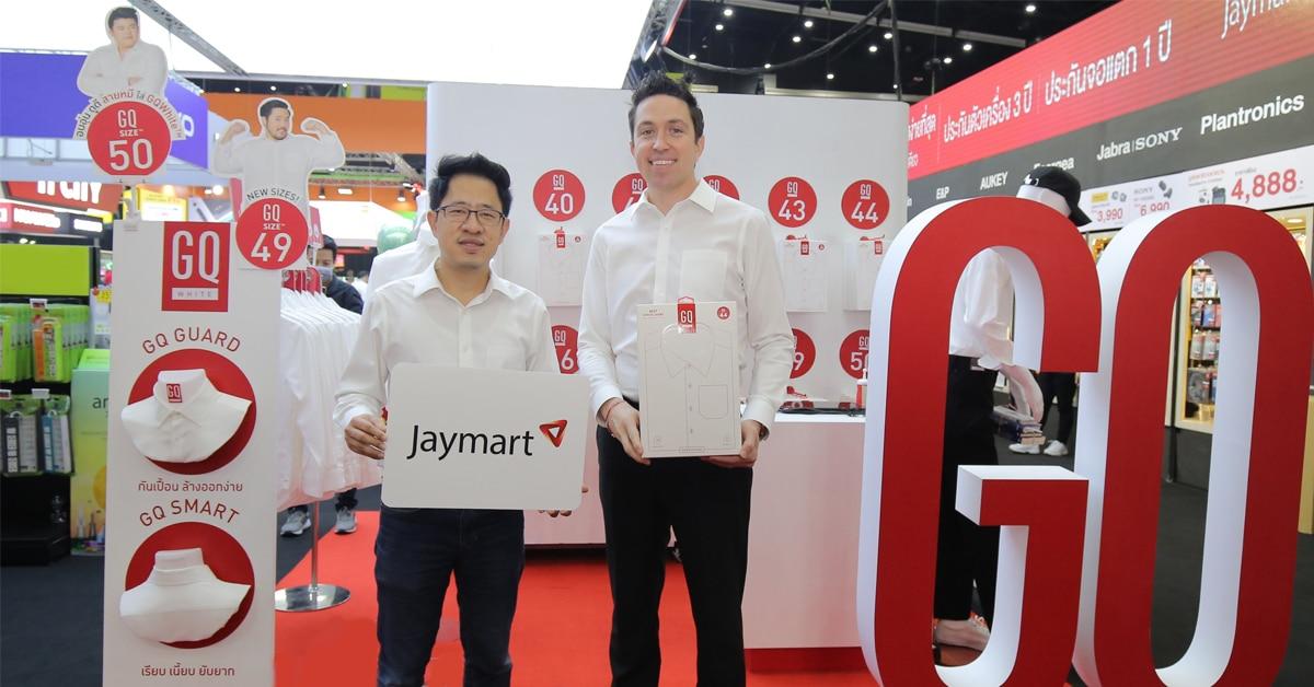 GQ Apparel จับมือ Jaymart ดัน GQWhit เสื้อเชิ๊ตยิ่งใส่ยิ่งเรียบ วางขายใน Jaymart