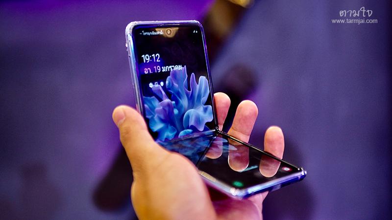 สมาร์ทโฟนพับได้ Galaxy Z Flip