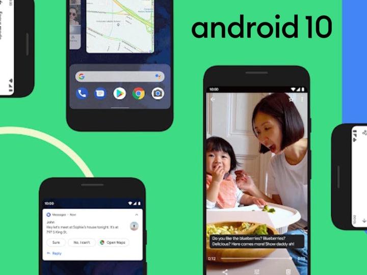 อัพเดต Android 10