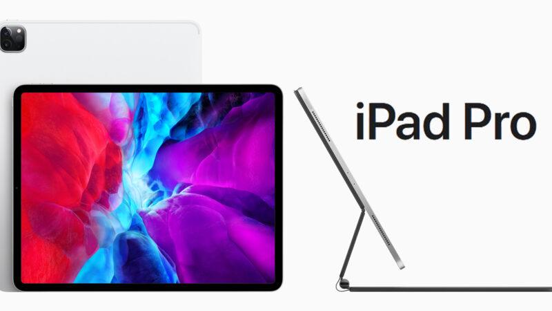 Apple ออก iPad Pro ใหม่ มี LiDAR Scanner พร้อม Magic Keyboard มี trackpad