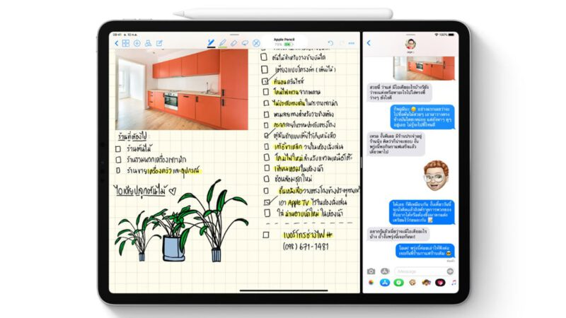 หรือ ? iOS 14 จะมี PencilKit แปลงลายมือให้เป็นตัวพิมพ์