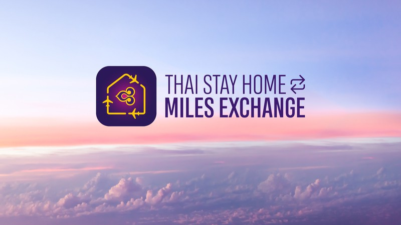 สะสมไมล์การบินไทย