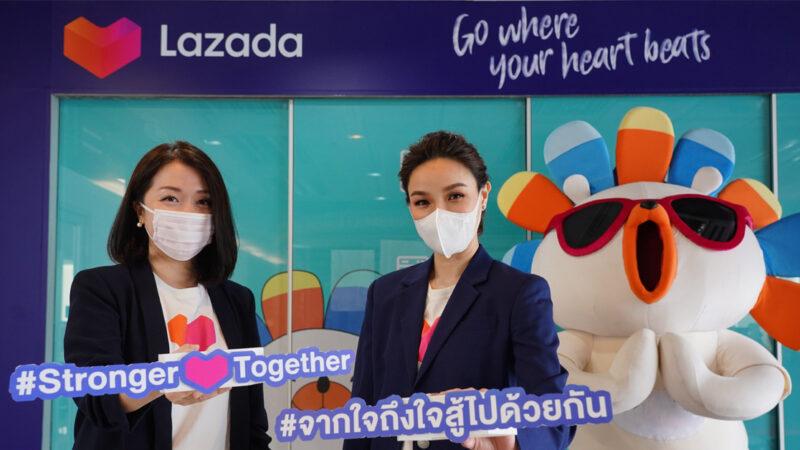 ลาซาด้า เคียงข้างคนไทยสู้ไปด้วยกัน ดัน SME ไทยสู้วิกฤต ประกาศแผนสนับสนุนธุรกิจและผู้บริโภคไทย