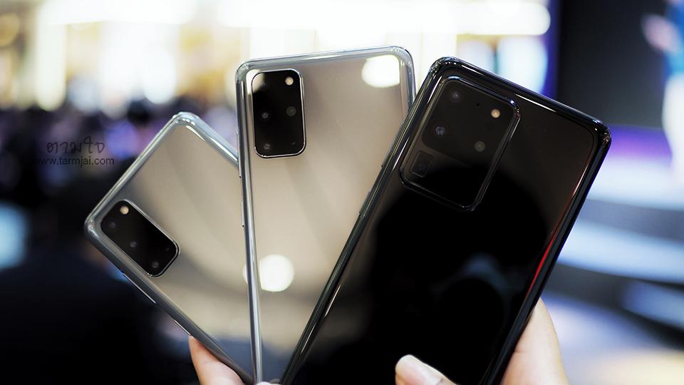 รีวิว Samsung Galaxy S20+