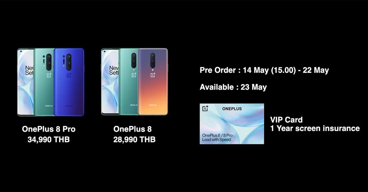 OnePlus 8 Pro สเปค