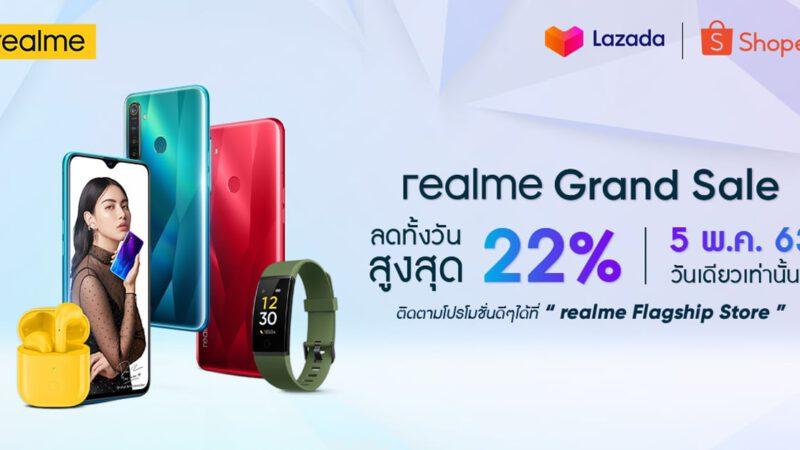 realme ออกแคมเปญ realme Grand Sale ลดราคาสมาร์ทโฟน วันที่ 5 เดือน 5 สูงสุด 22%