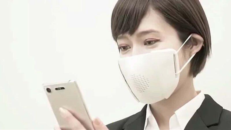 บริษัทในญี่ปุ่น ผลิตหน้ากากอนามัย เชื่อมต่อมือถือ พูดแล้วแปลภาษาได้