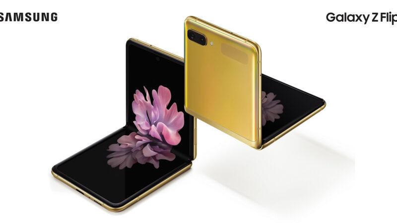 ซัมซุงออก Galaxy Z Flip สีใหม่ Mirror Gold วางขายแล้ว ราคา 44,900 บาท