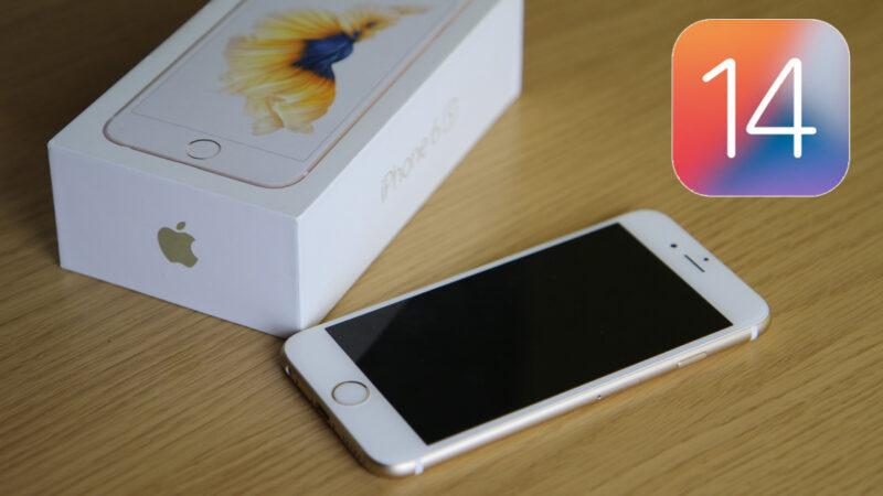 iPhone 6s อัพ iOS 14 ได้ไหม แล้วรุ่นไหนยังได้ไปต่อ ที่นี่มีคำตอบ