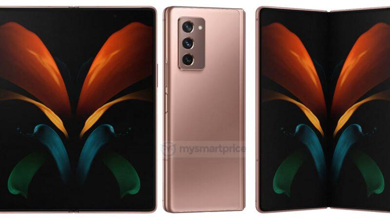 ชมภาพ Samsung Galaxy Z Fold 2 ชัดๆ ก่อนเปิดตัว 5 ส.ค. 2020