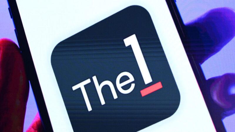 บัตร The 1 (เดอะวัน) ภายใต้กลุ่มเซ็นทรัล จับมือเทคพาร์ทเนอร์ระดับโลก พัฒนา Platform สู่ 'New The 1'