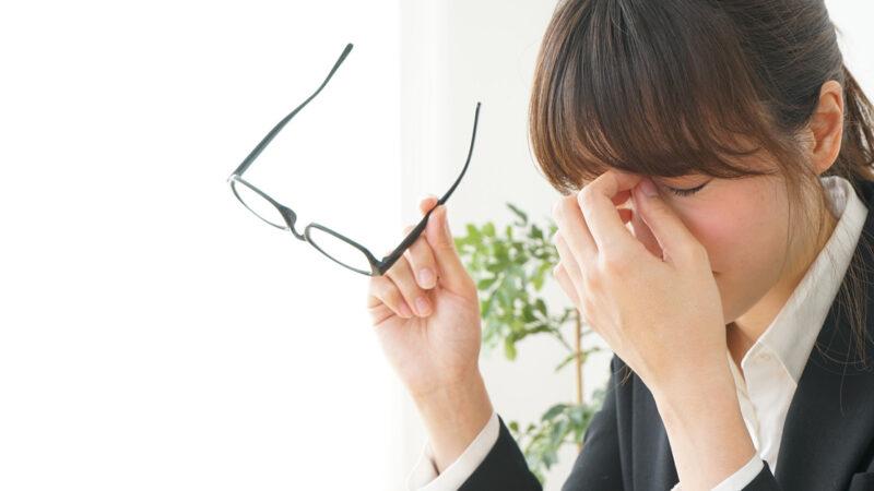 5 วิธีแก้ปัญหาตาล้า ดูแลสุขภาพของดวงตาให้กล้ามเนื้อตาแข็งแรง