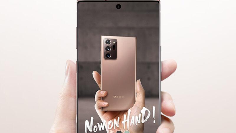 ครั้งแรกในไทย! สัมผัส Galaxy Note20 series ผ่านเทคโนโลยี AR