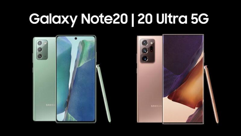 สรุปสเปก Samsung Galaxy Note20 Ultra และ Galaxy Note20 หลังเปิดตัว