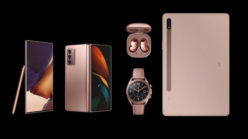 สรุป Samsung Galaxy Unpacked 2020 เปิดตัวสมาร์ทโฟน หูฟัง แท็บเล็ต นาฬิกา