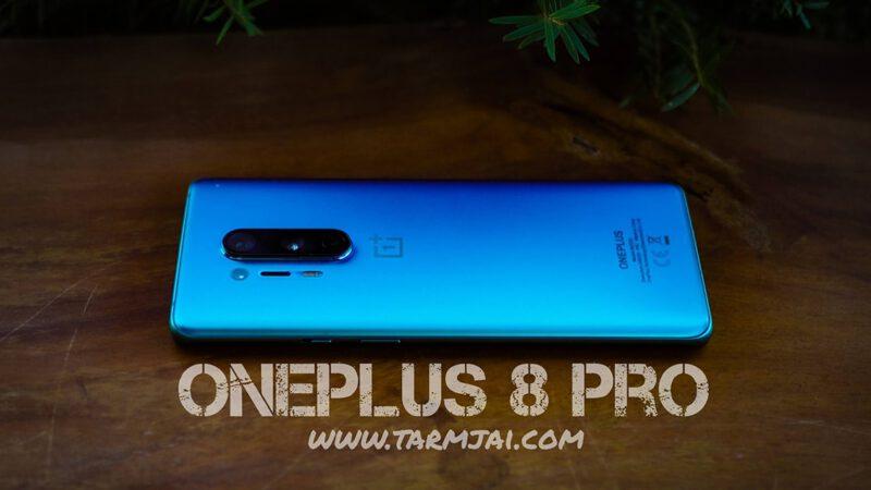 รีวิว OnePlus 8 Pro ! เผื่อใครอยากเปลี่ยนมือถือตอนนี้ ลองดูรุ่นนี้หน่อยเป็นไง