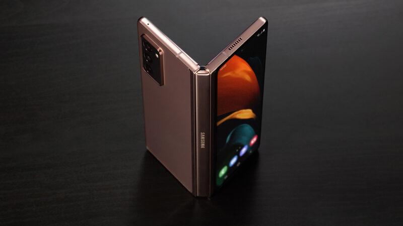 ราคา Galaxy Z Fold2 5G 69,900 บาท จองได้แล้วตั้งแต่วันนี้ – 13 ก.ย. 63