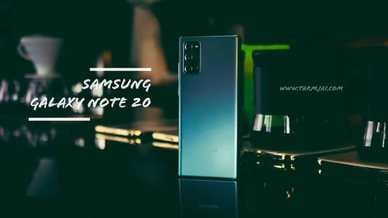 รีวิว Galaxy Note 20 สเปกเป็นรอง Note 20 Ultra แต่ก็ดีพอสำหรับคนไม่อยากจ่ายแพง