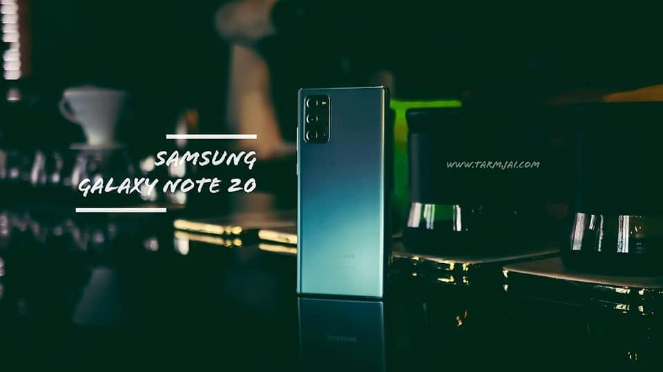 รีวิว Galaxy Note 20