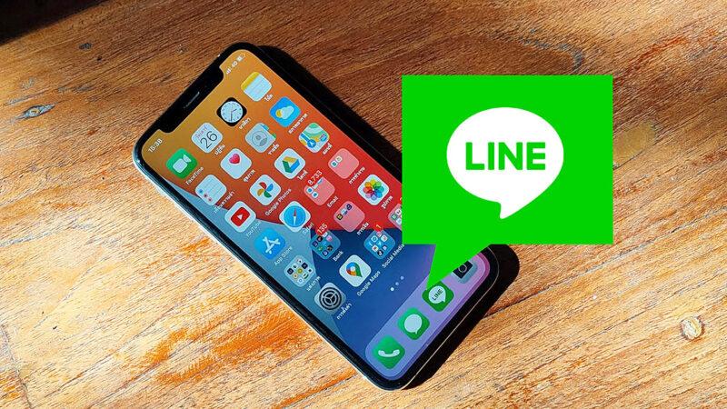 ล้างไฟล์ขยะในแอป LINE (ข้อมูลไม่หาย) คืนพื้นที่ให้โทรศัพท์มือถือ