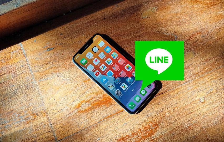 ล้างไฟล์ขยะในแอป LINE