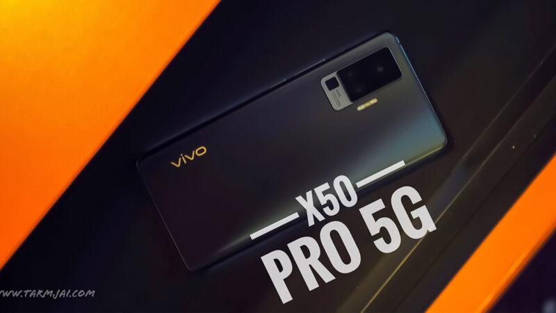 1 เดือนกับ Vivo X50 Pro 5G กล้องหน้าถ่ายสวย กล้องหลังส่องถึงดวงจันทร์