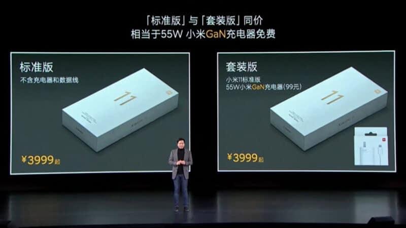 Xiaomi ออกสมาร์ทโฟนรุ่นใหม่ 'Mi 11' เลือกได้ว่าเอาที่ชาร์จไหม