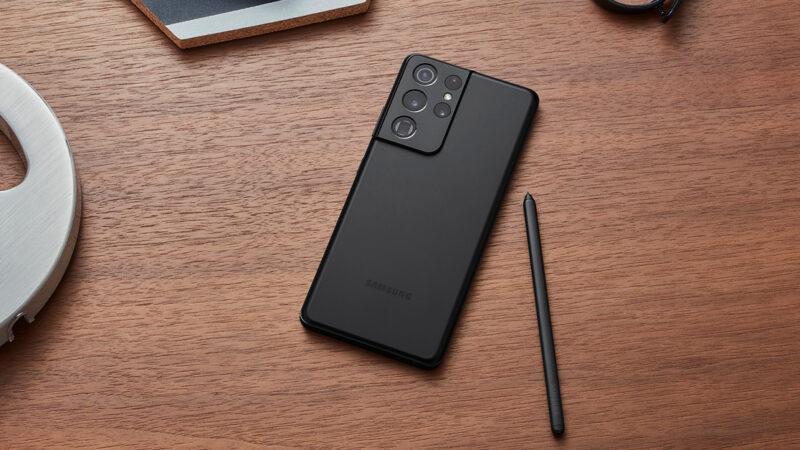 ซัมซุง เปิดตัว Galaxy S21 Ultra 5G รองรับปากกา S Pen ไม่แถมหัวชาร์จในกล่อง
