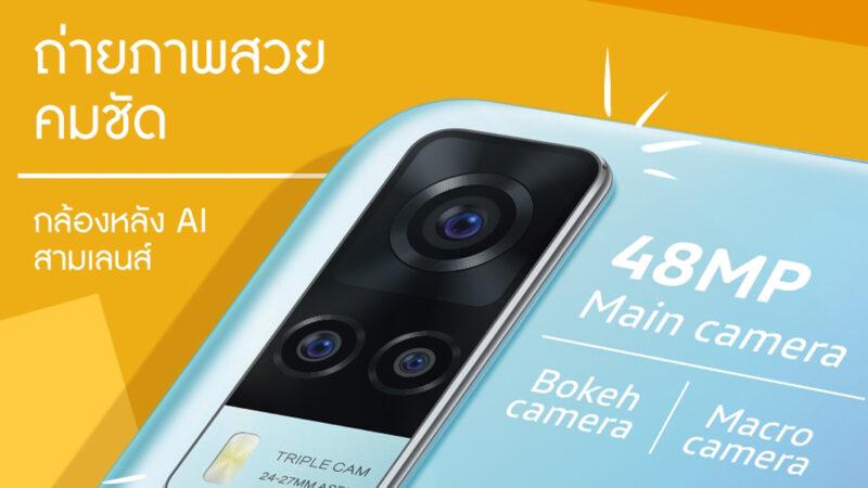 เปิด 6 สุดยอดฟีเจอร์เด็ดบน Vivo Y31 สมาร์ตโฟนน้องใหม่ ในราคาไม่ถึงหมื่น!