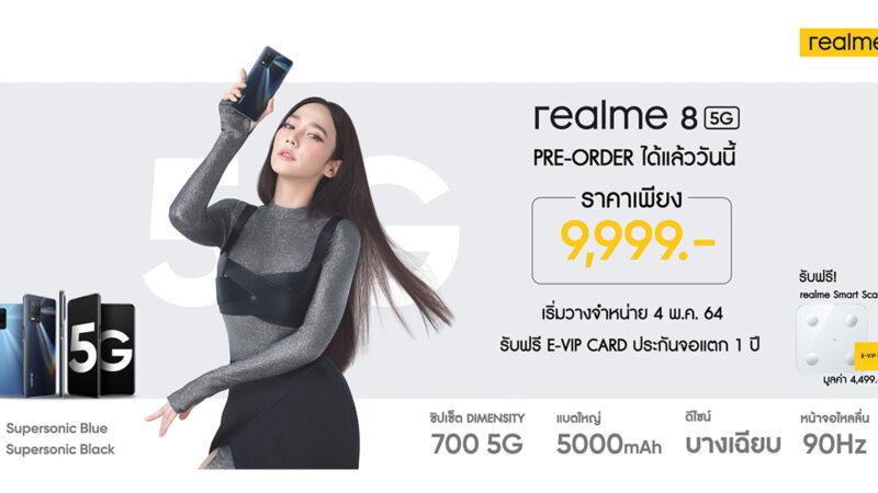 realme เปิดตัว realme 8 Series และเปิดตัวหูฟัง Buds Air 2